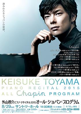 2015_works_toyama01